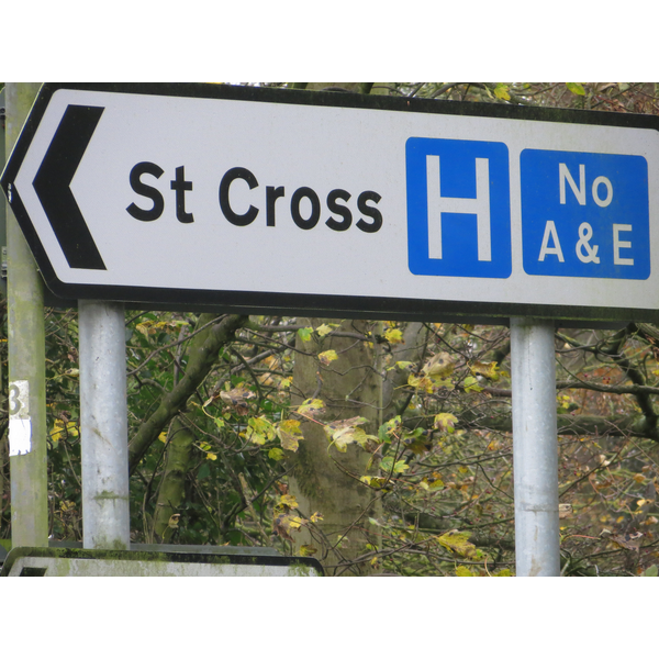 Hospital of St Cross Rugby - no accident and emergency unit